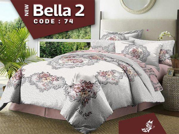 سرویس روتختی دونفره هشت تکه زارا مدل bella2