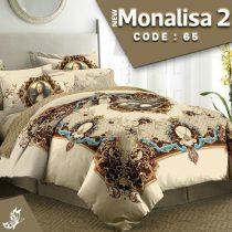 سرویس روتختی زارا مدل monalisa2 دو نفره 8 تکه