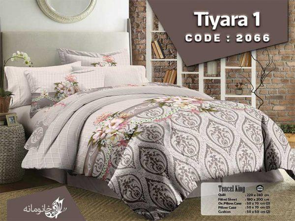 سرویس روتختی زارا مدل tiyara دونفره هشت تکه