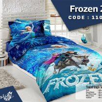 سرویس روتختی زارا مدل frozen2 یک نفره 5 تکه